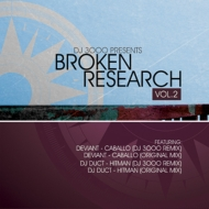 Dj 3000 Presents Broken Research Vol.2 (12インチシングルレコード)