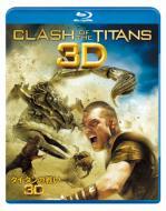 タイタンの戦い 3D & 2D ブルーレイセット