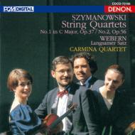 シマノフスキ:弦楽四重奏曲、ヴェーベルン:夏風のなかで カルミナ四重奏団