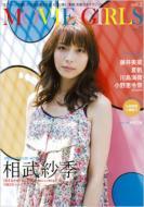 B.L.T.MOVIE GIRLS VOL.2 TOKYO NEWS MOOK