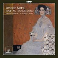 ピアノ四重奏による室内楽作品集 トリエンドル、ゲーデ、シュリヒティヒ、ブルーンス