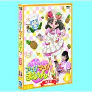 ローチケHMVクッキンアイドル アイ!マイ!まいん!/クッキンアイドル アイ!マイ!まいん! 限定版8巻 (Ltd)