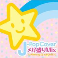 J-POPカヴァーメガ盛りミックス mixed by Ryussy69
