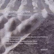 『シュピーゲル』全曲、『モニュメントゥム』、『モメンテ』 カンブルラン&南西ドイツ放送響、D.R.デイヴィス&ウィーン放送響(2SACD)