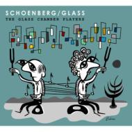 グラス:弦楽六重奏曲、シェーンベルク:浄められた夜 グラス・チェンバーズ・プレイヤーズ