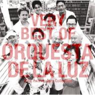 VERY BEST OF ORQUESTA DE LA LUZ〜25th Anniversary Collection