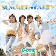 SUMMER☆PARTY