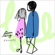 イマココニアイ 【B Type】