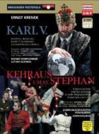 『カール5世』全曲(ラウフェンベルク演出)、『聖シュテファン教会の周りで』全曲(シャイドル演出) ケーニヒス&ウィーン響、他(2008 ステレオ)(2DVD)