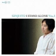 I STAND ALONE Vol.1