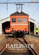 RAILWAYS【レイルウェイズ】 豪華版<2枚組>トミーテック鉄道コレクション(特別モデル)付き【初回数量限定生産】