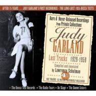 Lost Tracks 1959-1959