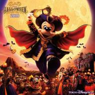 Tokyo Disneysea Disney`s Halloween 2010