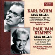 Mozart Variations : Bohm / Berlin Philharmonic +Hiller Variations : Kempen / Berlin Philharmonic