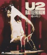 U2 -Rattle And Hum