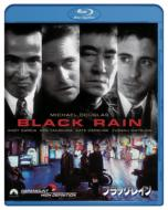 Black Rain Digital Remaster Ban Japan Special Collector`s Edition