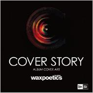 COVER STORY JAPAN waxpoetics JAPAN