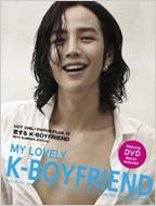 Hot Chili Paper Plus 12 Koi Suru K-Boyfriend 2010 Summer Special