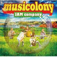 Musicolony