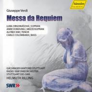 ヴェルディ(1813-1901)/Requiem: Rilling / Stuttgart Rso Gachinger Kantorei Orgonasova Vondung A.kim Colomb