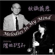 Melodies In My Mind