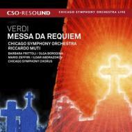 レクィエム ムーティ&シカゴ交響楽団、フリットリ、ボロディナ、ゼッフィリ、アブドラザーコフ(2009)(2SACD)