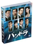 パンドラ ソフトシェル DVD ボックス (4枚組)