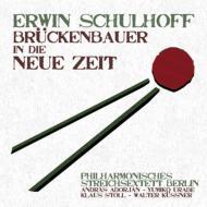 弦楽六重奏曲、コンチェルティーノ、フルート・ソナタ アドリアン、ベルリン・フィル弦楽六重奏団、他