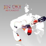 Mi Camino 〜10年の軌跡〜