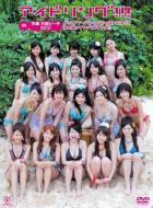 アイドリング!!!/アイドリング!!! In 沖縄万座ビーチ2010 グラビアアイドルのdvdっぽいですけど体を張ってやってますング