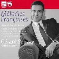 フランス歌曲集〜フォーレ、プーランク、ラヴェル、デュパルク、他 スゼー、ボールドウィン(4CD)