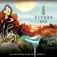 Sacred Journey Of Ku-kai 4