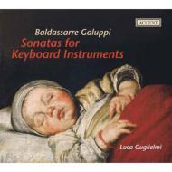 鍵盤楽器のためのソナタ集 グリエルミ(チェンバロ、クラヴィコード、オルガン、フォルテピアノ)