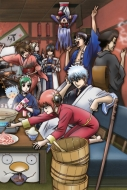Gintama Season4:13