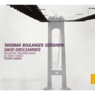 タンスマン:ピアノ協奏曲第2番、ブーランジェ:幻想曲、ガーシュウィン:ラプソディ・イン・ブルー グレイルザンマー、フランス国立放送フィル
