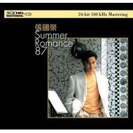 Summer Romance 87 (K2hd)