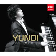 Live From Beijing-piano Works: Yundi Li