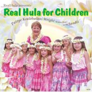Real Hula For Children