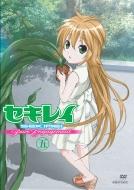 セキレイ〜Pure Engagement〜五 【完全生産限定版】
