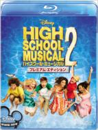 High School Musical 2 Premium Edition