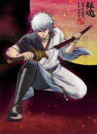 Gintama The Movie Shinyaku Benizakura [Limited Edition]