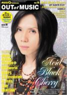 MUSIQ? SPECIAL OUT of MUSIC Vol.10 Gigs2010年10月号増刊