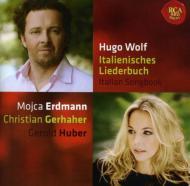 イタリア歌曲集 ゲルハーヘル、エルトマン