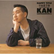 Happy Title -�K���I�茠-