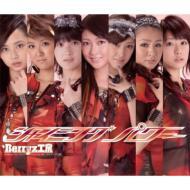 シャイニング パワー (+DVD)【初回限定盤B】