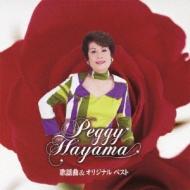 Kayoukyoku & Original Best