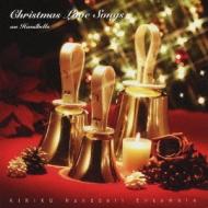 ハンドベルで聴く クリスマス・ラブソングス: きりくハンドベル・アンサンブル Handbells