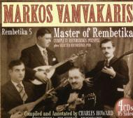 Master Of Rembetiika 5: Complete Recordings