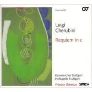 レクィエム ハ短調 ベルニウス&ホーフカペレ・シュトゥットガルト、シュトゥットガルト室内合唱団
