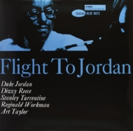 Flight To Jordan (180g)